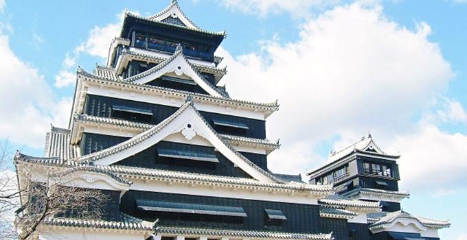 kumamotozyou