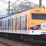 ポケモンGO大阪環状線をぐるりと回ってみた【ポケモンGO調査】