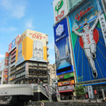 ポケモンGO【大阪】レアポケモン出現情報まとめ8/2更新