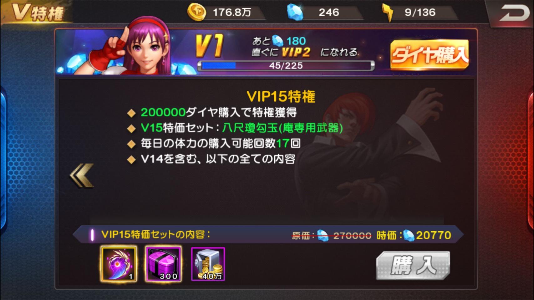 s__31932429