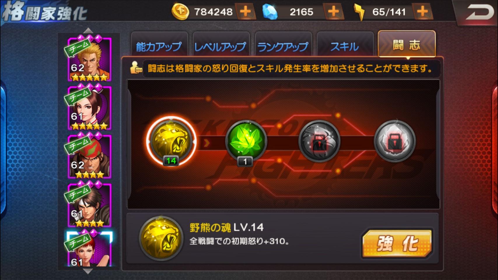 s__32489541