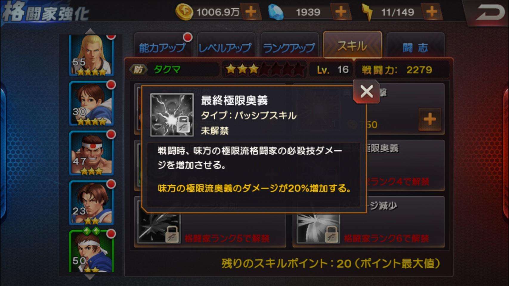 s__34078889