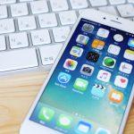 iPhoneアイフォン充電ケーブルが奥まで刺さらない入らない原因対処方法と修理代